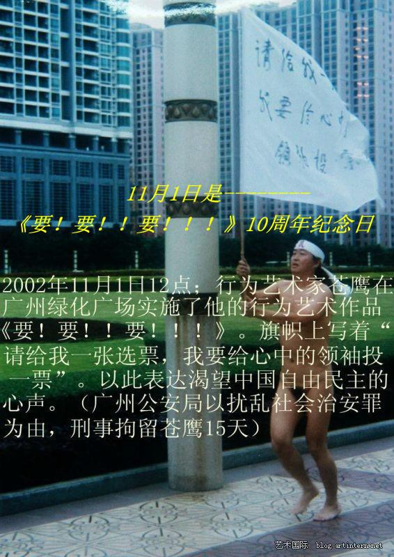 南方都市报|中国网民政治立场摸底:偏左的很少 偏右的多