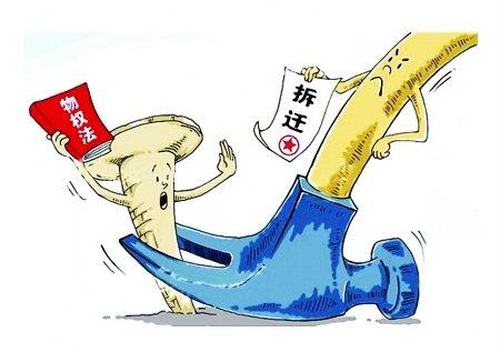 自由亚洲 | 川汉抗强拆遭砍断手脚 鄂妇反强征被碾断双腿