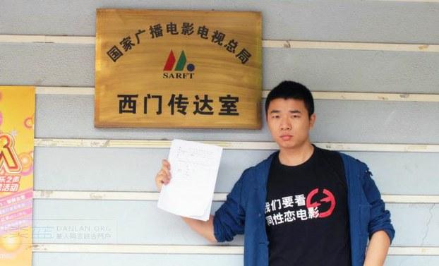 自由亚洲 | 中国当局加大打压独立电影