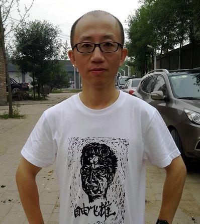 维权网 | 北京维权人士胡佳再被限制人身自由