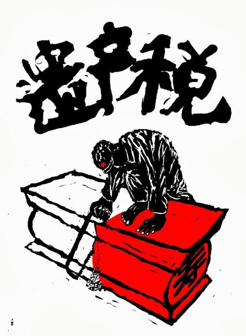 端传媒 | 吴强:加税会带来抗争吗?