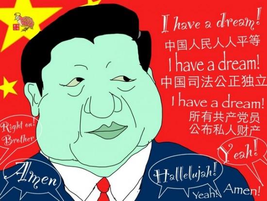 【习总日记】 习近平表态适当时候将结束一党专政