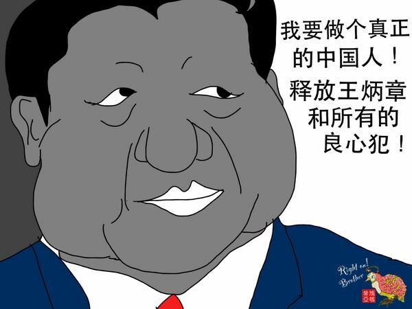 华尔街日报   中国正在改革之路上倒退?
