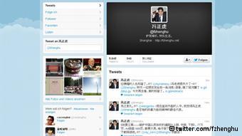 德国之声 《冯正虎的Twitter》中国首部推文集出版