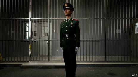 130920060325_cn_beijing_detention_centre_464x261_afp