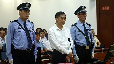 130920060648_cn_cn_bo_xilai_trial_464x261_ap