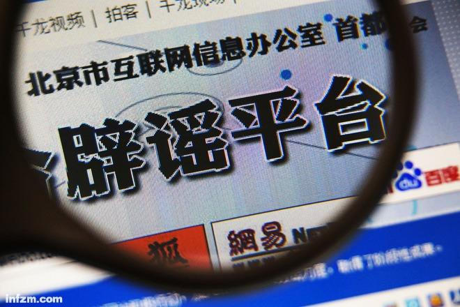 自由亚洲 | 官媒造谣突破五百次转发   夏业良将诉《环时》主编