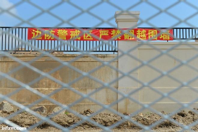 【网络民议】上海自贸区,网络新租界?