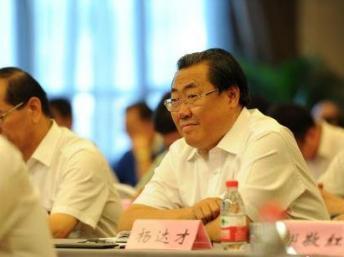 法广 | 网络反腐人士吴东被警方拘留24小时
