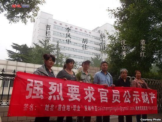 【网络民议】官员财产公开不符合大陆情