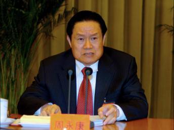 法广 | 传周永康子任幕后老板的香港公司主席协助当局调查