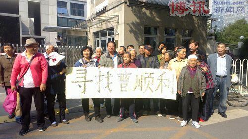 """自由亚洲   中国人权活动人士曹顺利""""失踪""""已经半个月"""