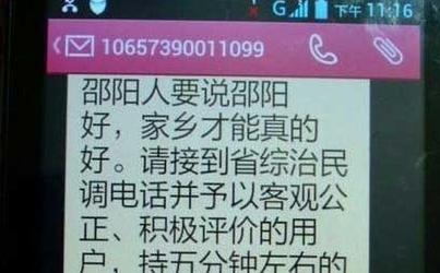 shaoyang_crop