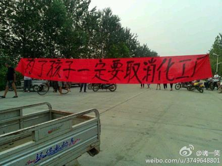 自由亚州|河北上千癌症村村民化工厂前维权逾月终遭暴力清场
