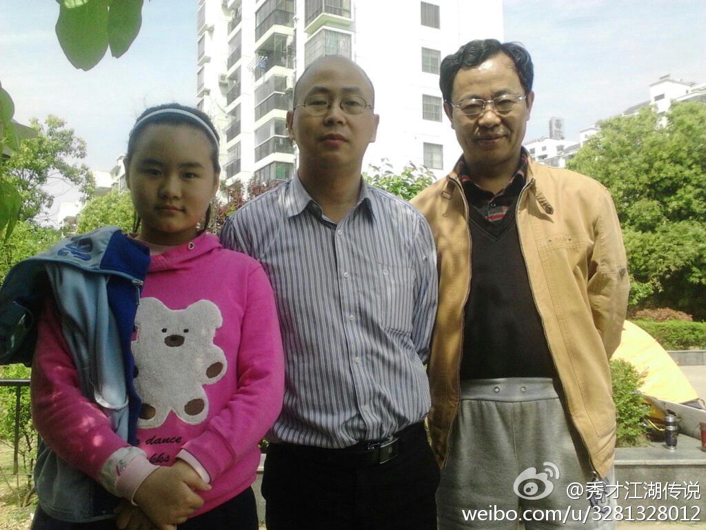 自由亚洲|张林两女儿成功离开中国 抵达旧金山