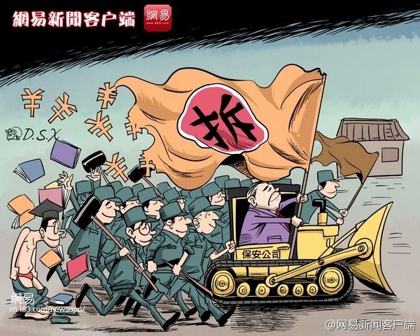 法广 | 北京话题: 推出领导人卡通视频弘扬主旋律 又何必隐姓埋名