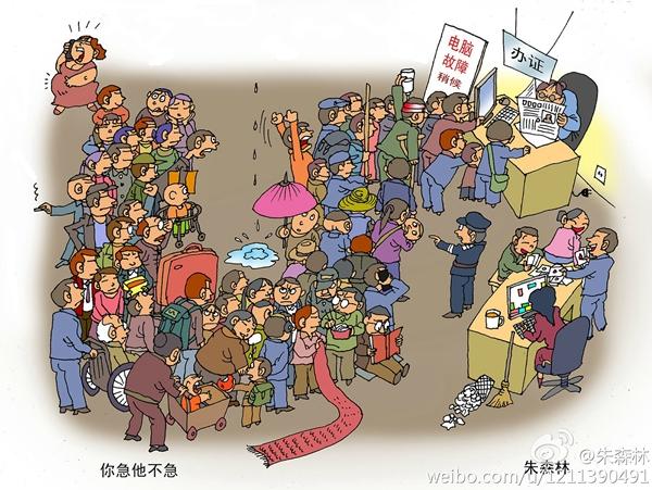 台灣新聞 | 記者被捕  新快報發聲明維權