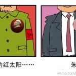 纽约时报 | 中文版维基百科,呈现不同版本的中国