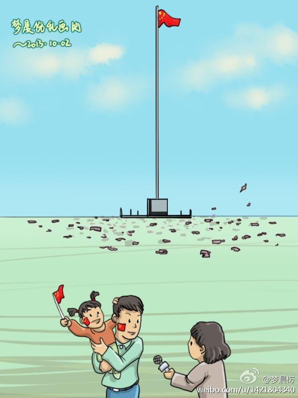 """自由亚洲   康定境内""""毒水""""溢出大量动物死亡引民众抗议"""