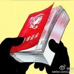 张伦 | 毛的悲剧与中国的悲剧