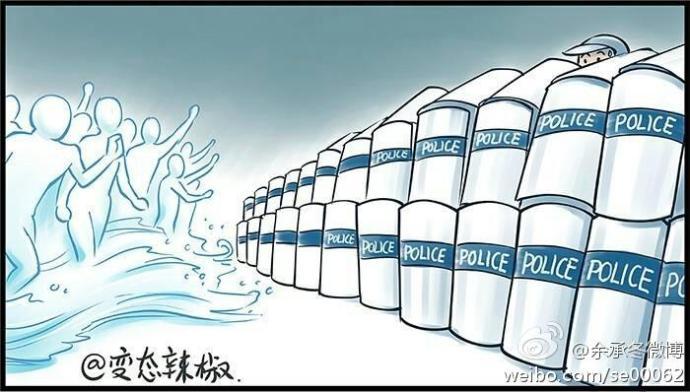 """【敏感词库】""""毛宏芳60分下台""""、""""余姚政府""""等 2013-10-16"""