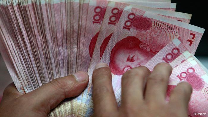 德国之声   中国9月居民消费价格指数同比上涨3.1%