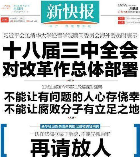【喷嚏图卦20131024】长亭外,古道边,芳草天