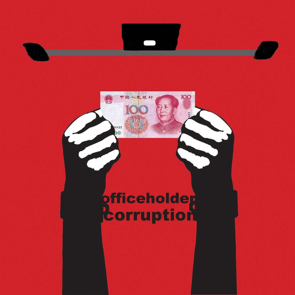 刘罡 | 读报:为何中国中产阶级支持共产党?