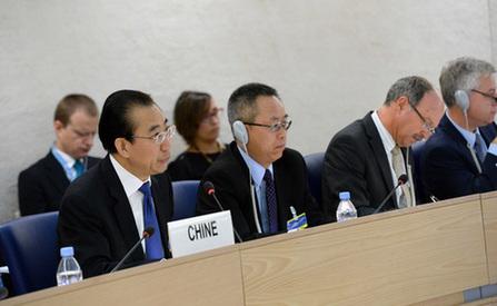自曲新闻 | 联合国:中方代表称中国不存在任意拘留、强迫失踪