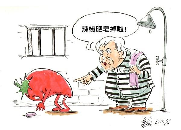 """东方历史评论 吴瑶:""""考据癖""""对中共建党过程的再发现"""
