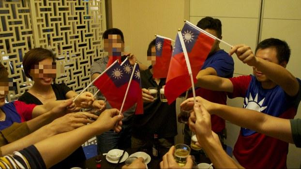 自由亚州|福州多位网民曾因庆祝双十被带走