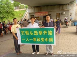 自由亚州|刘萍案开庭在即 其女儿被噤声