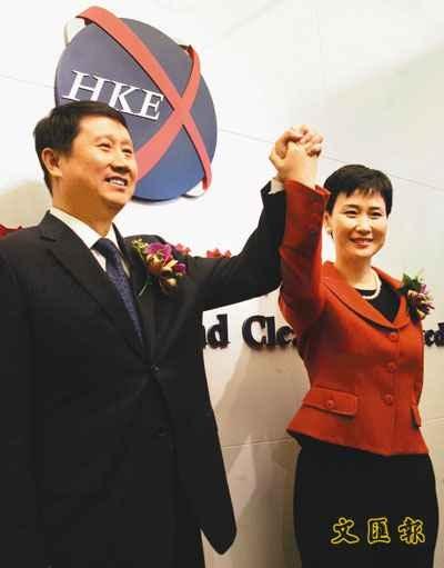 网民质疑李小琳声明 其丈夫刘智源曾为新华保险高管
