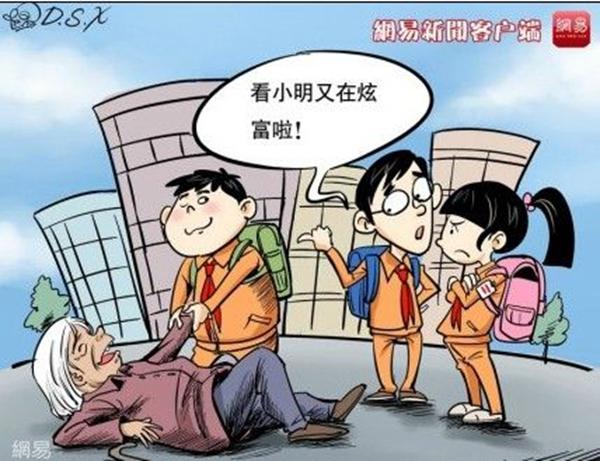 【图说天朝】一周网络漫画选摘 11-25