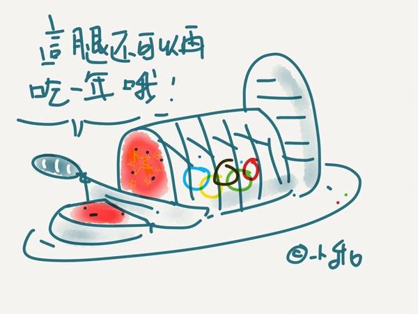 【图说天朝】一周网络漫画选摘 11-11