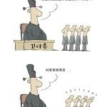 孙立平:通往荒谬的梯子是如何搭造起来的?