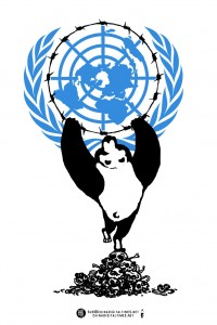 熊猫归来 when China is back to  UNHRC CDT