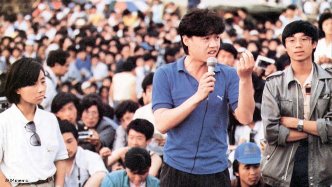 德国之声 | 吾尔开希香港投案失败