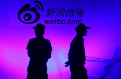 南华早报 | 清网行动下 新浪处理10万微博账户