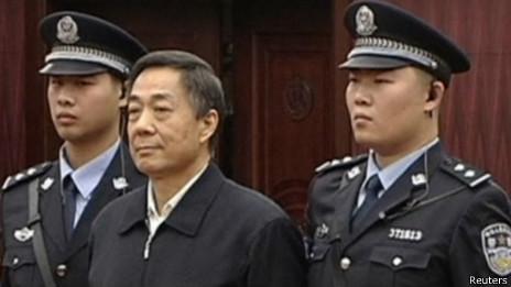 """""""中国至宪党""""推举薄熙来为""""终生主席""""。"""