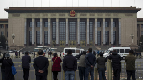 BBC | 中共三中全会闭幕 设国家安全委员会