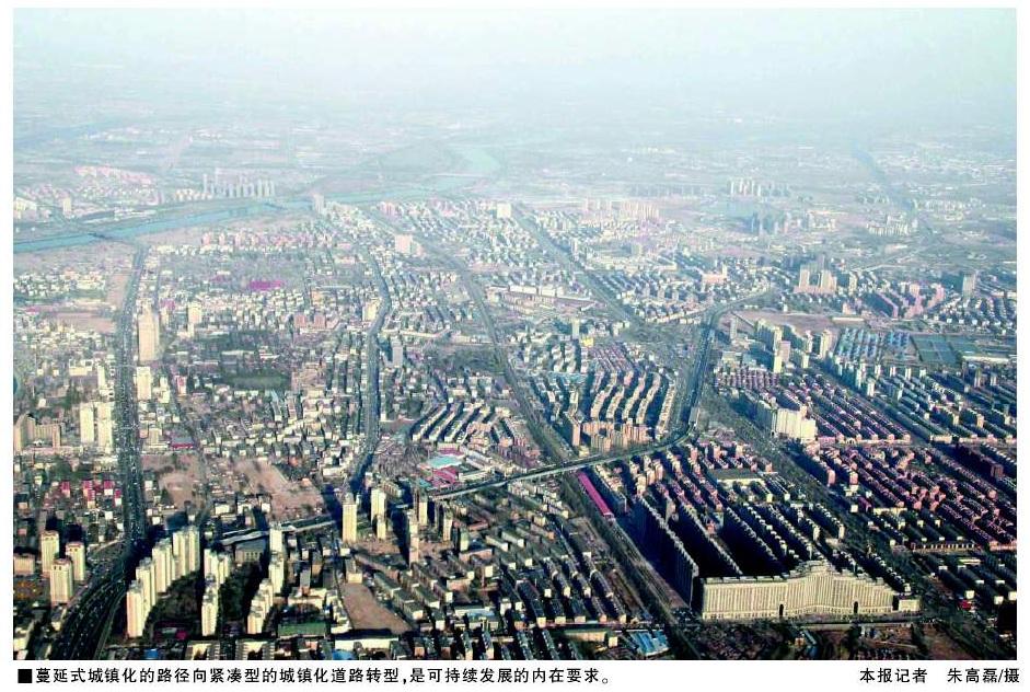 纽约时报 | 中国城镇化副作用:农民变贫民