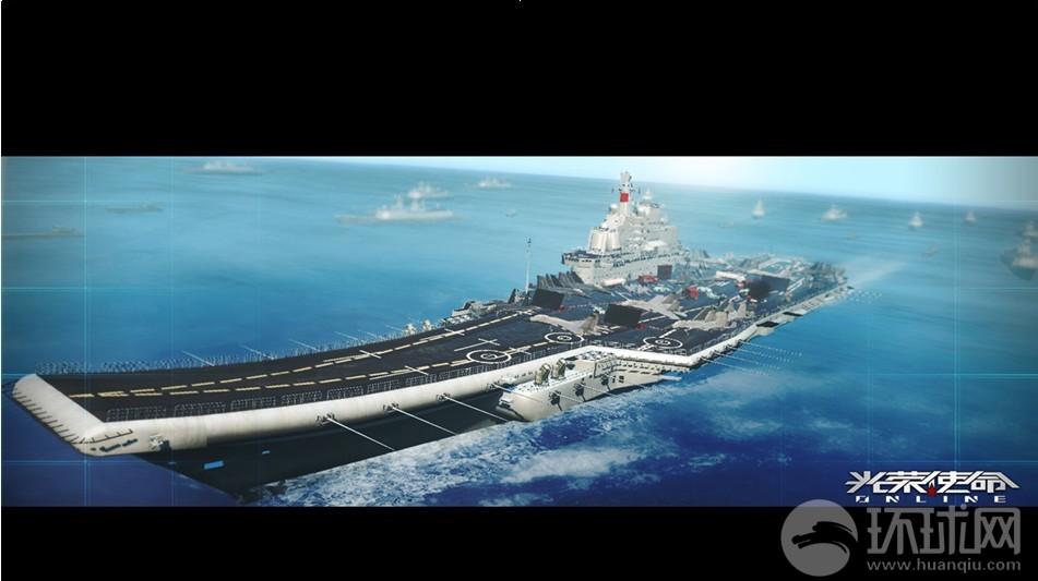 【异闻观止】环球网|军游中我军击落敌军来犯B-52