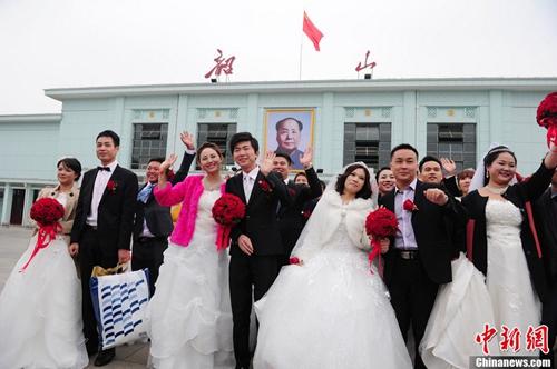 奇闻录 | 向毛主席宣誓:拒绝婚姻随意化