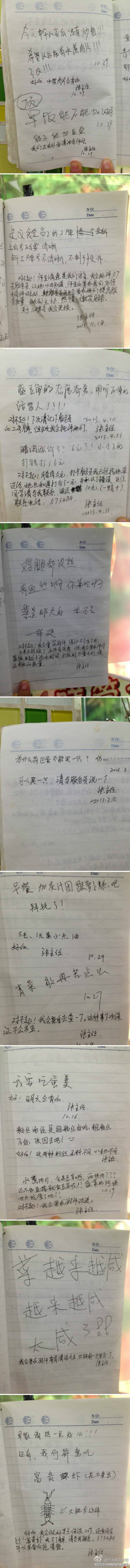 8a533d85jw1easkf12bc6j20c843kgz1 (1)
