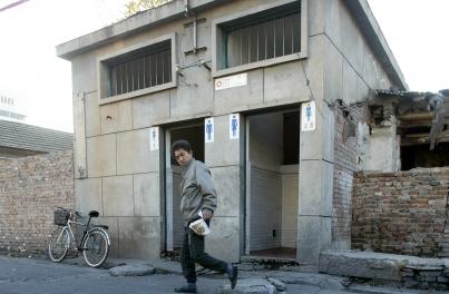 北京曾规定公厕废弃物停滞时间不超过30分钟,苍蝇不超过两只。