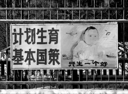 BBC | 回应开放二胎 中国称正调研完善生育政策