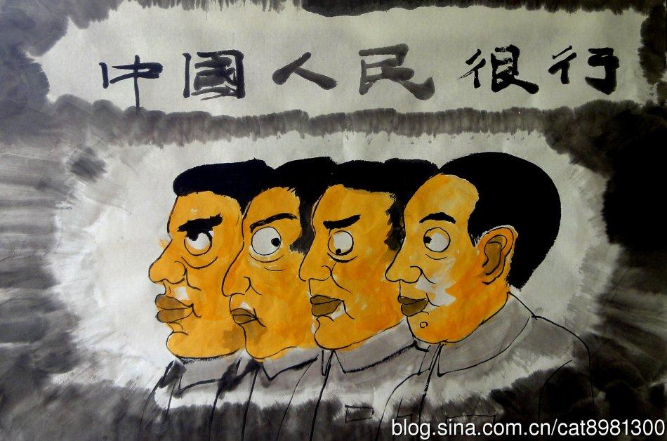 【网络民议】吹牛也上税:联合国会费中国分摊比例上升