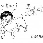 大象公会 :为什么习近平选择庆丰包子铺?