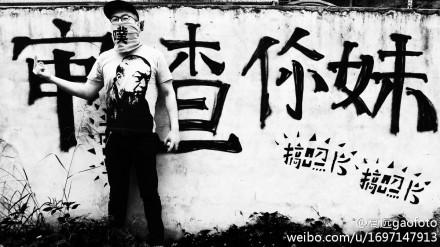【CDTV】中国网络直播平台(映客INKE)监控内幕